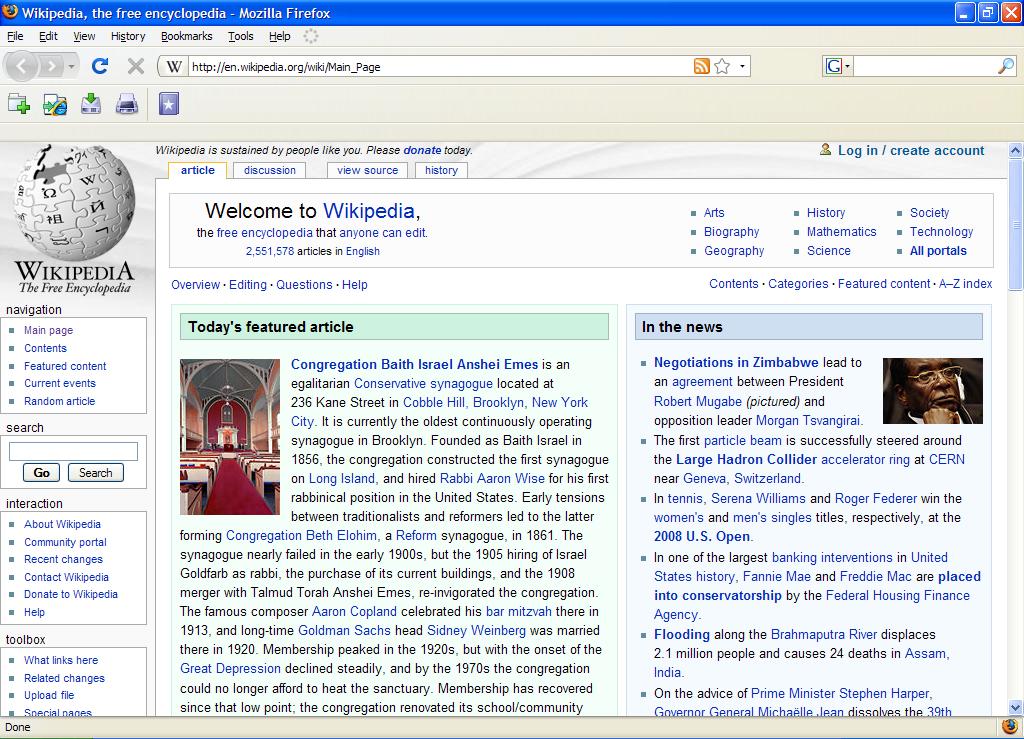 Firefox 3 - фото 11