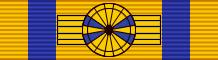 Кавалер Большого креста военного ордена Вильгельма