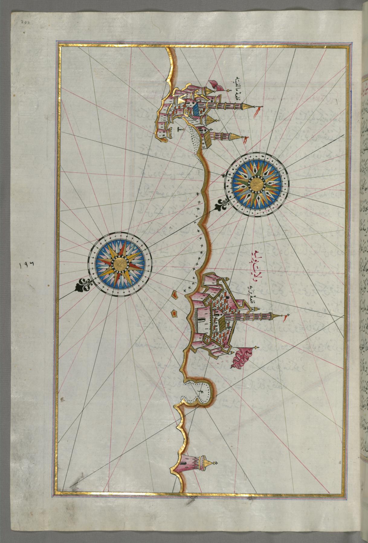 FilePiri Reis Map of the Italian Coast From Trani as Far as