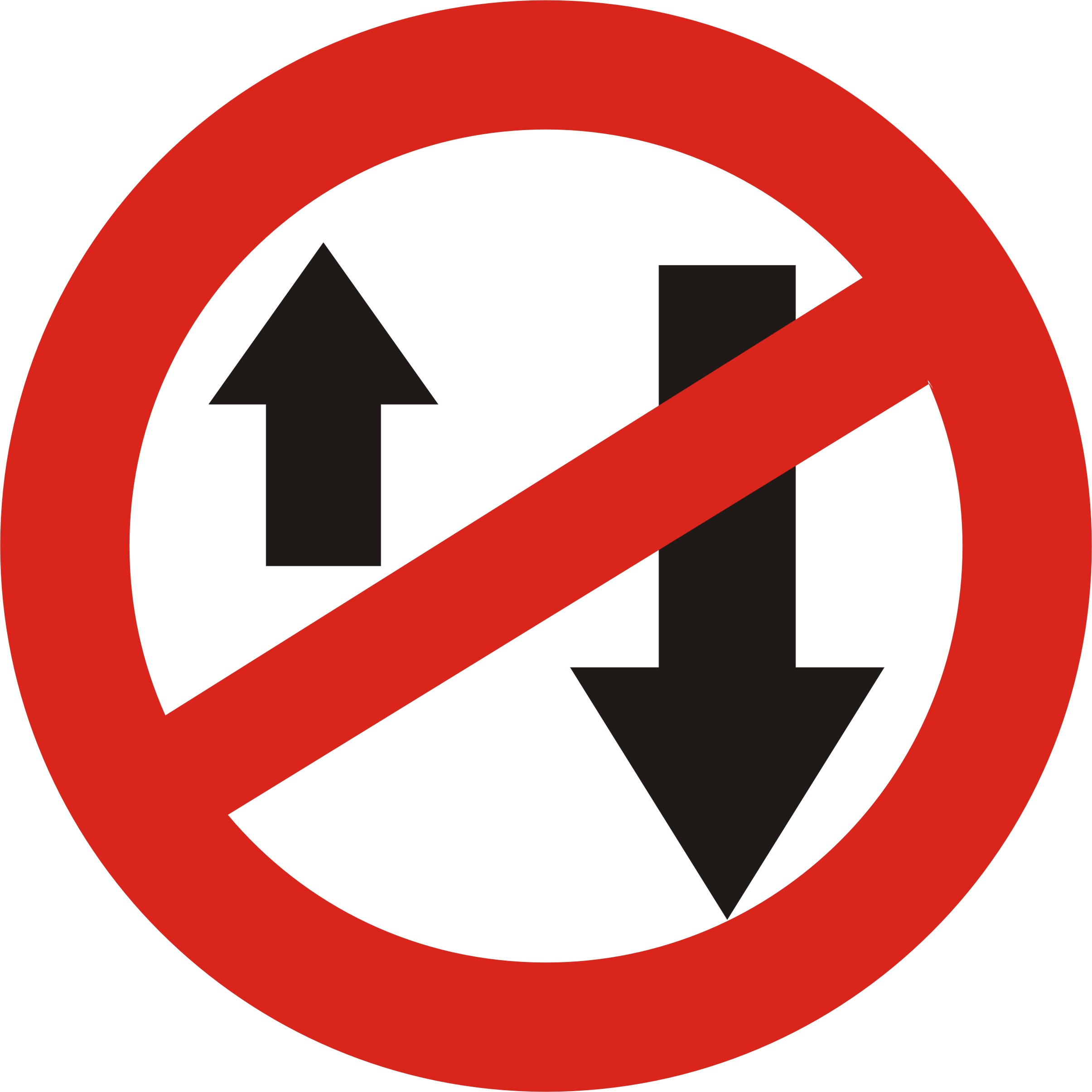 File:Road Sign No Entry Right.jpg
