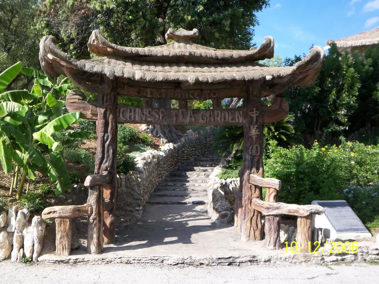 San Antonio Japanese Tea Garden Wikipedia