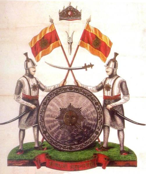 Dogra Dynasty Wikipedia