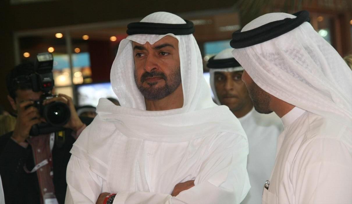 Mohammed Bin Zayed Al Nahyan Military Wiki Fandom