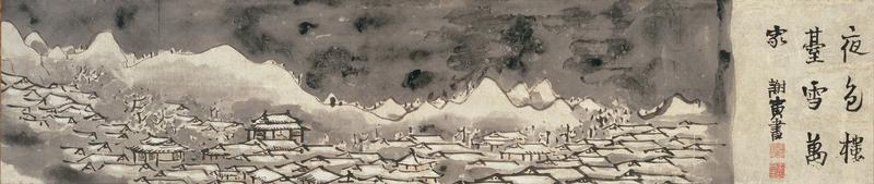 Snowclad houses in the night