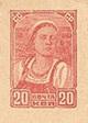 Stamp Soviet Union 1944 CPA 558Б cut squares.jpg