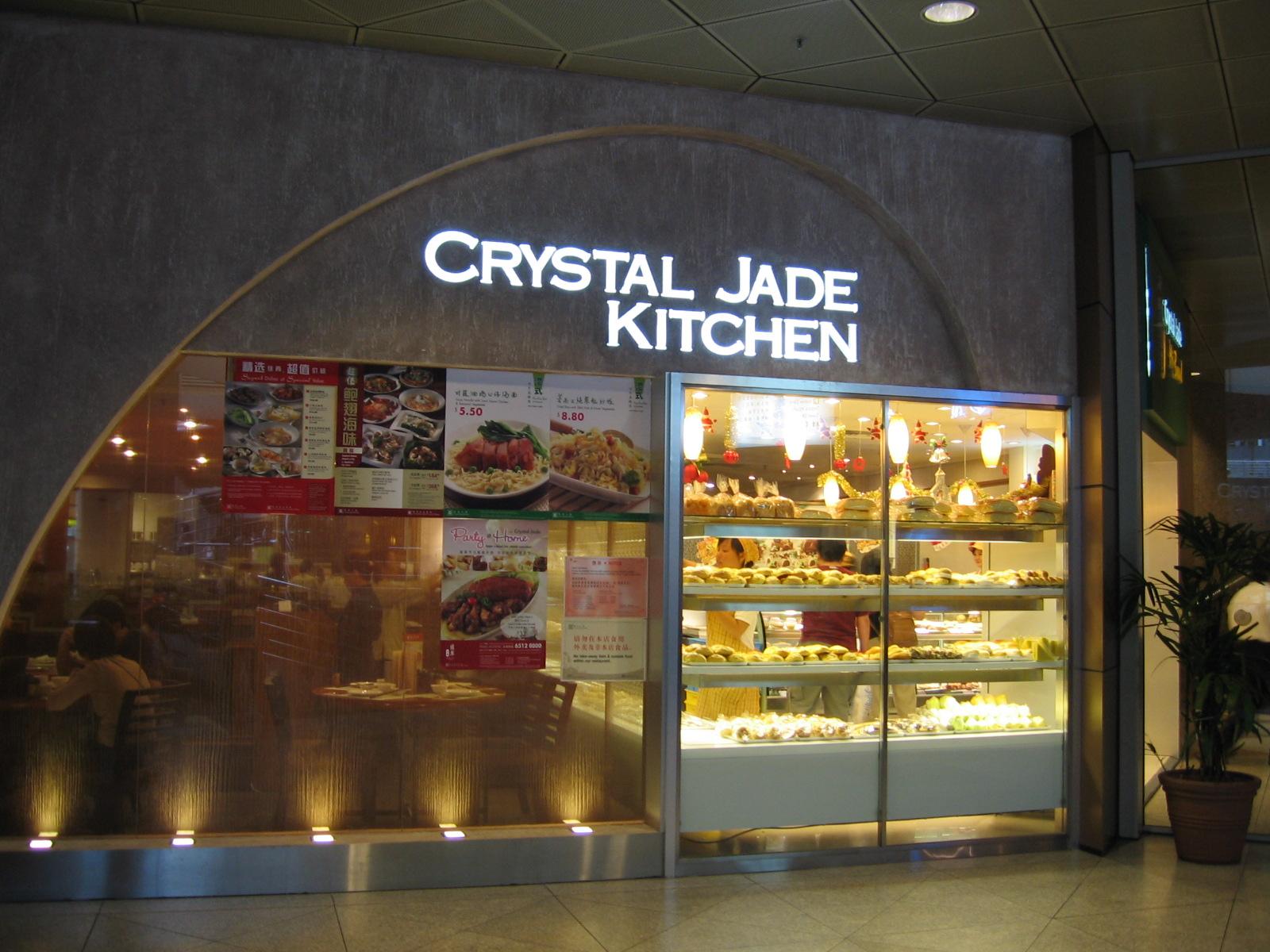 Crystal City Restaurant  Rd St S Arlington Va