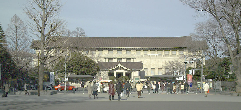 TokyoNationalMuseum2