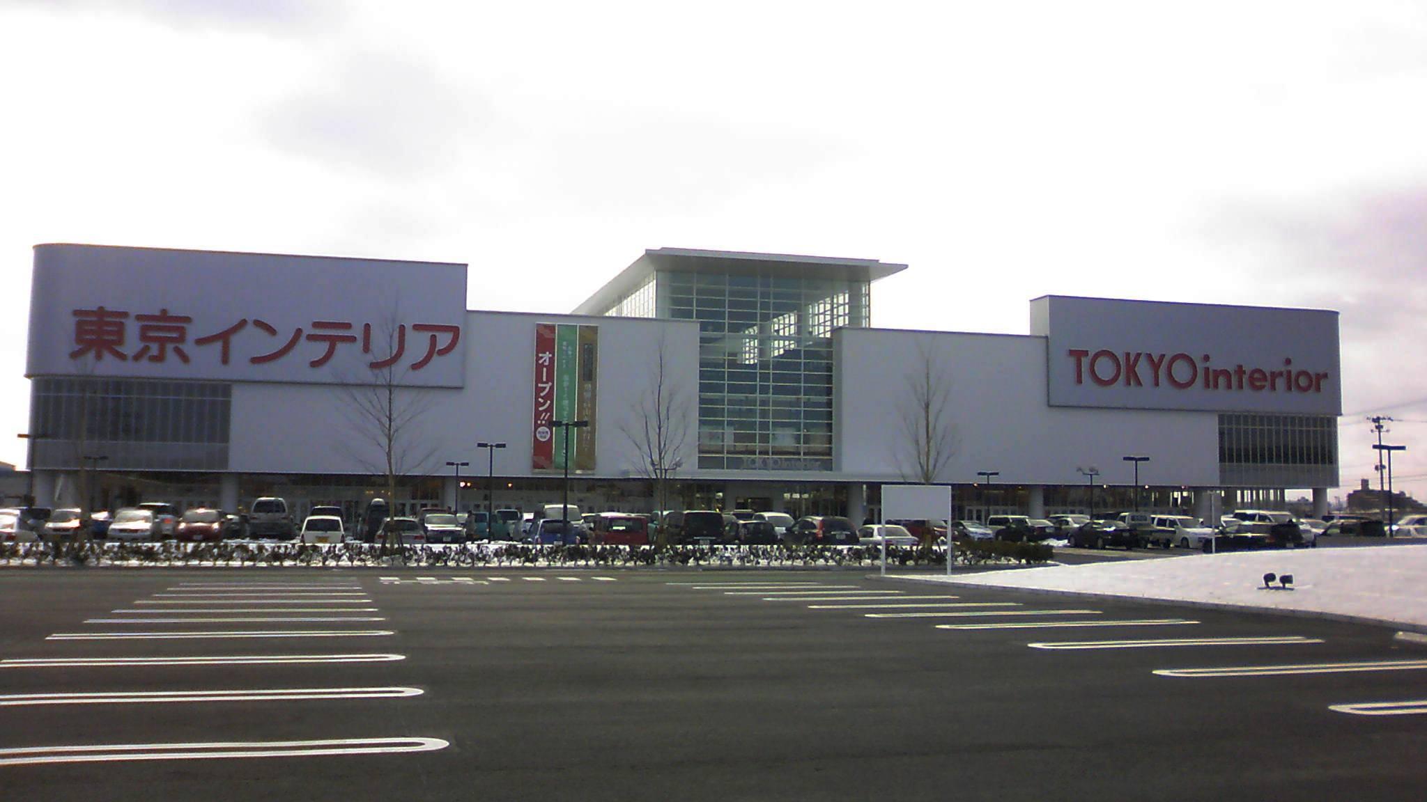 東京 インテリア 岡山