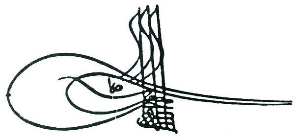File:Tughra of Selim II.JPG