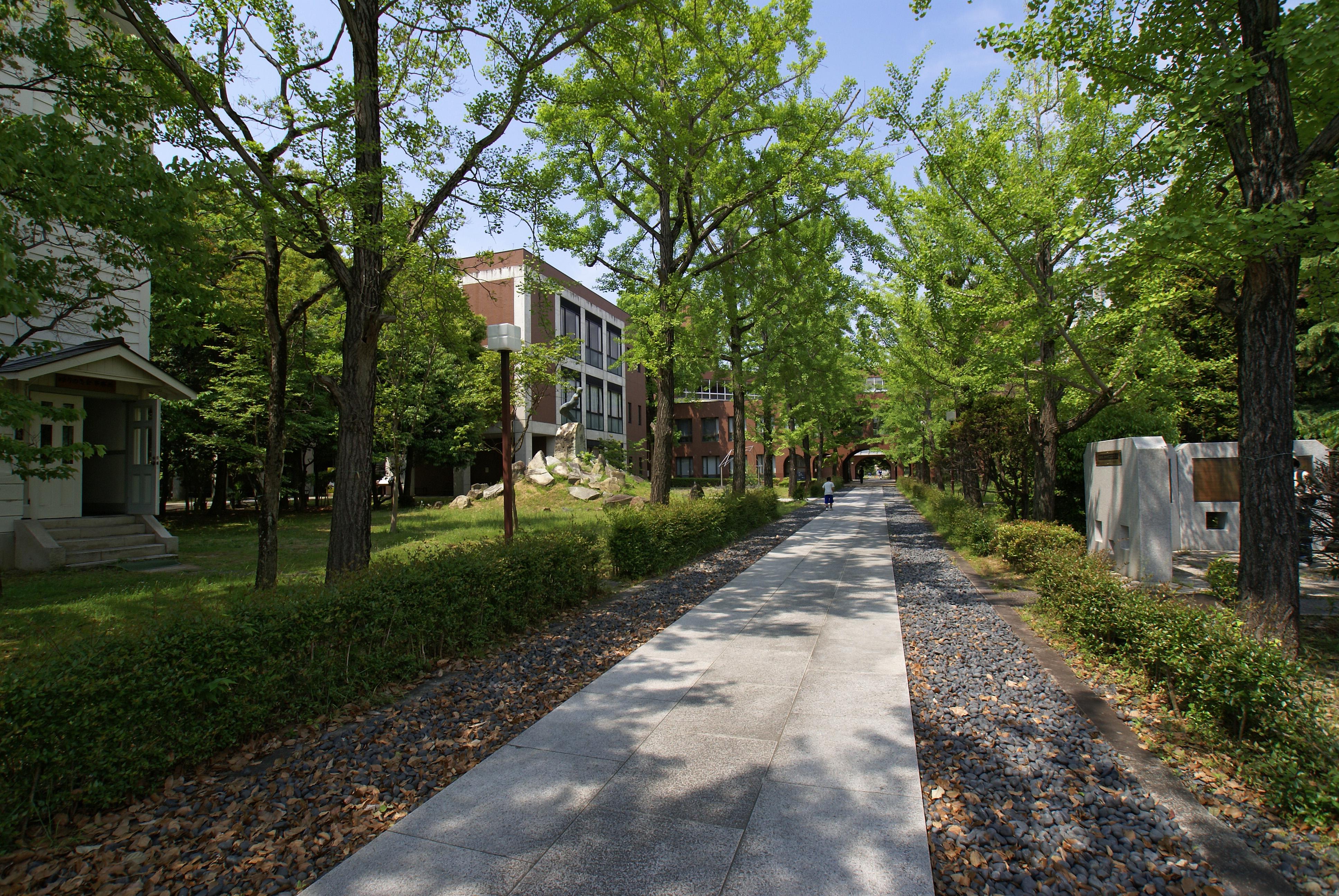 兵庫県立大学 - Univ