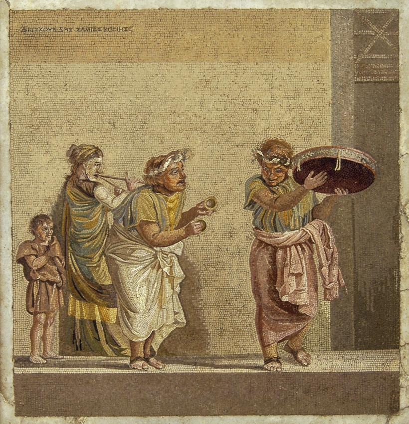 Villa Publica Ancient Rome