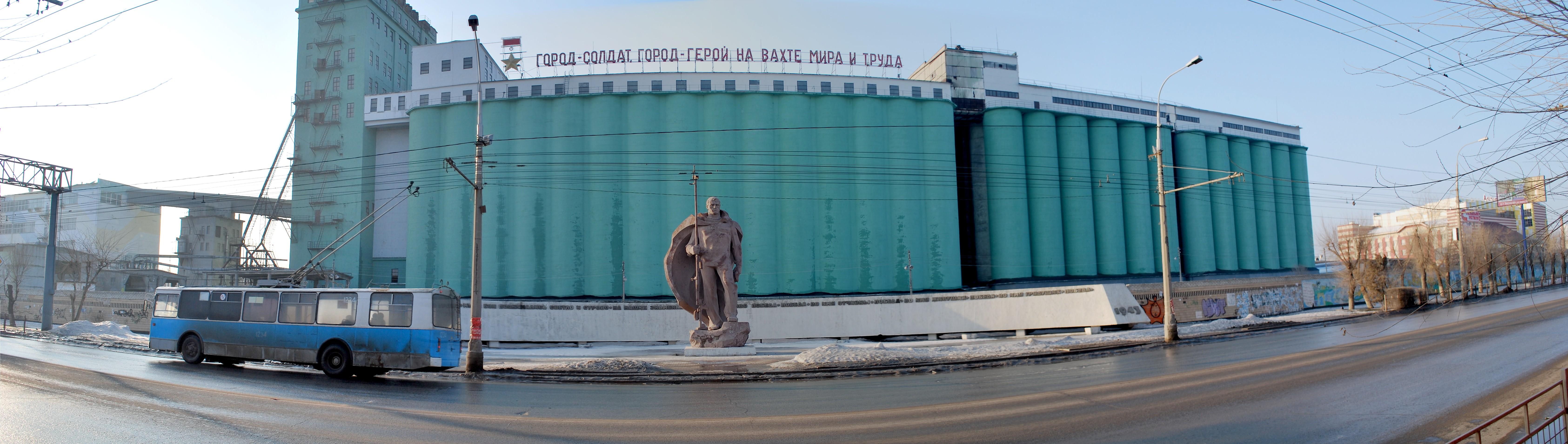 элеватор волгоградская