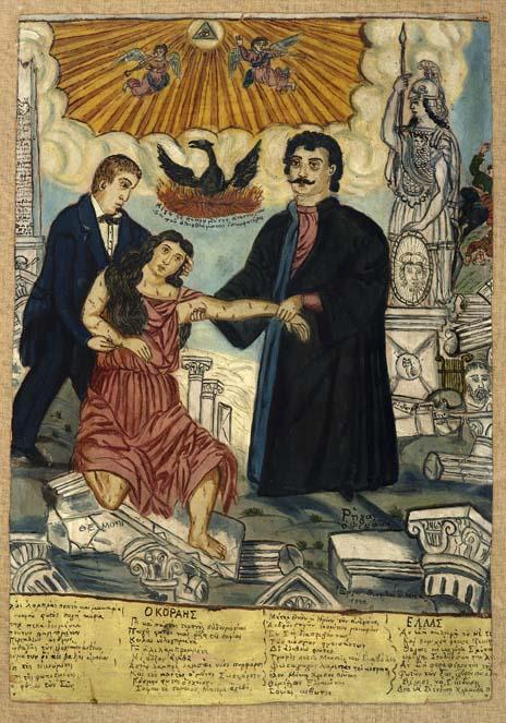 Αρχείο:Ο Ρήγας Βελεστινλής και ο Αδαμάντιος Κοραής υποβαστάζουν την Ελλάδα  - Θεόφιλος - 19ος αιώνας.jpg - Βικιπαίδεια