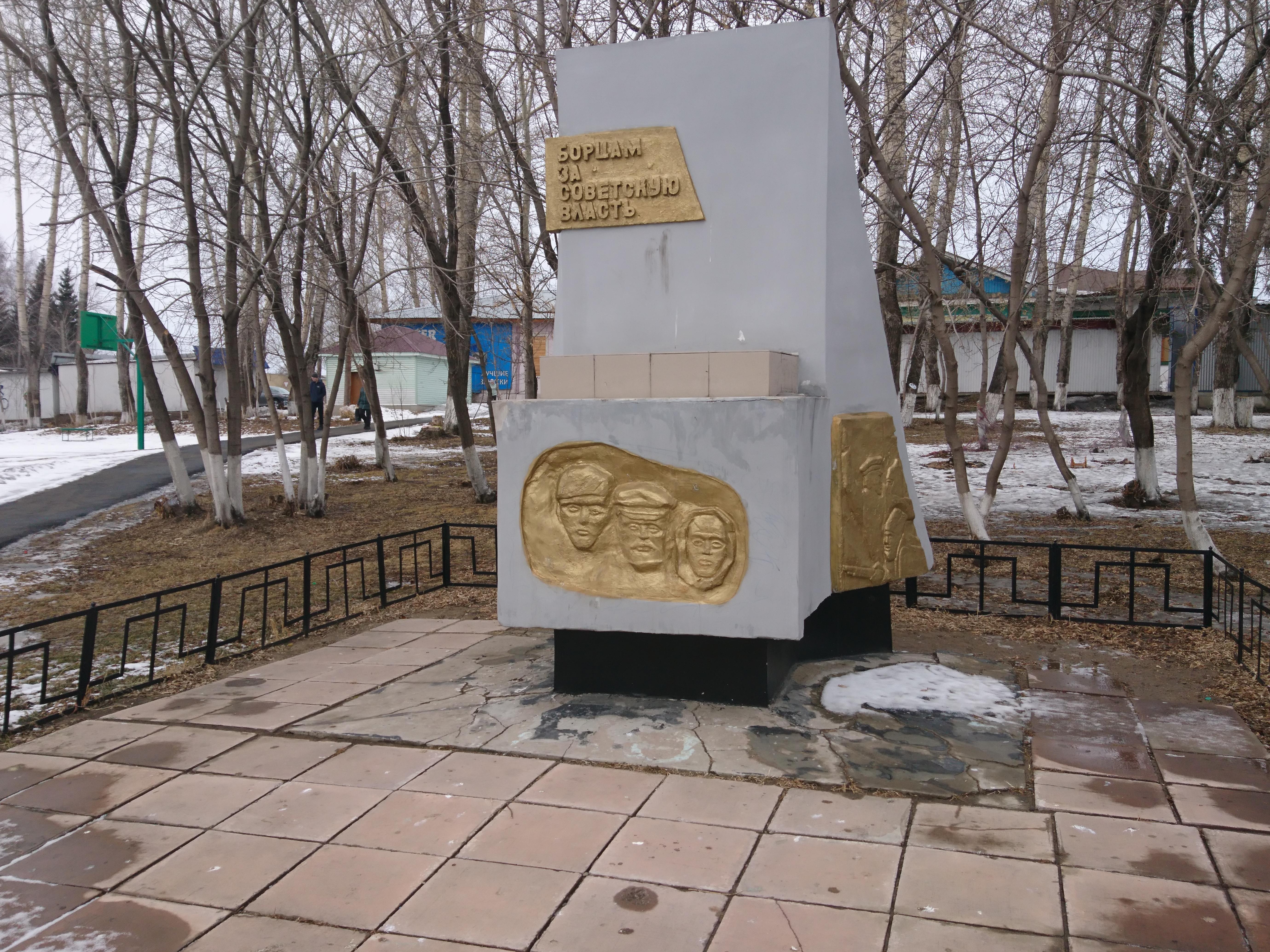 Уяр бетон купить бетон в симферополь