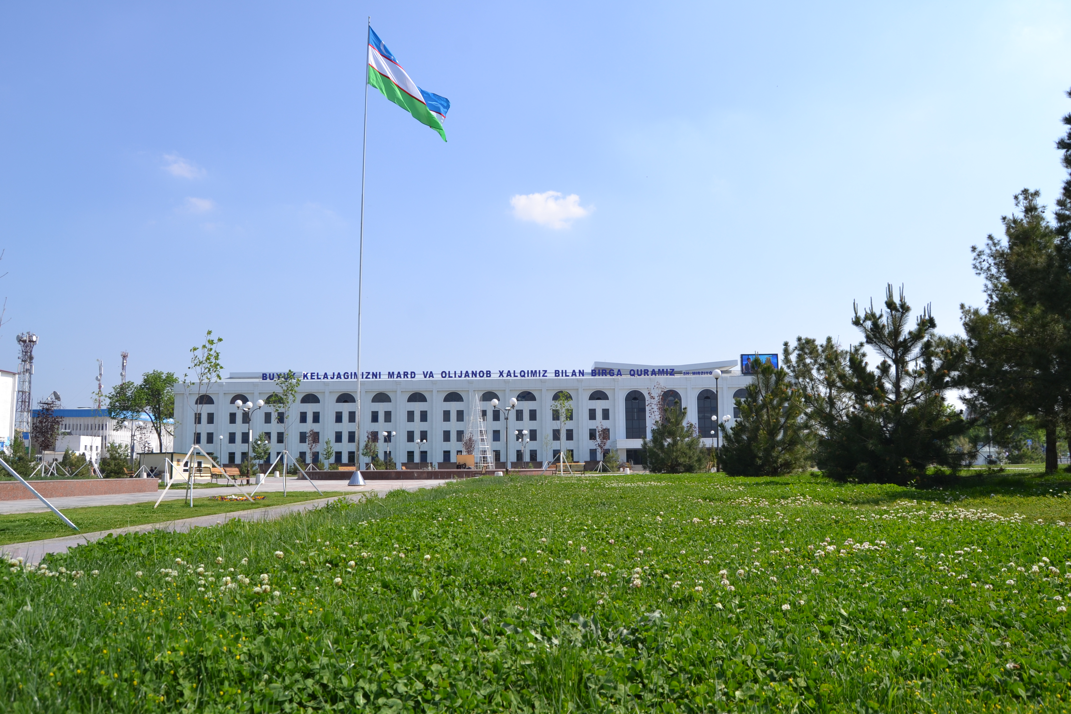 новостройки узбекистан город гулистан фото разных странах называют