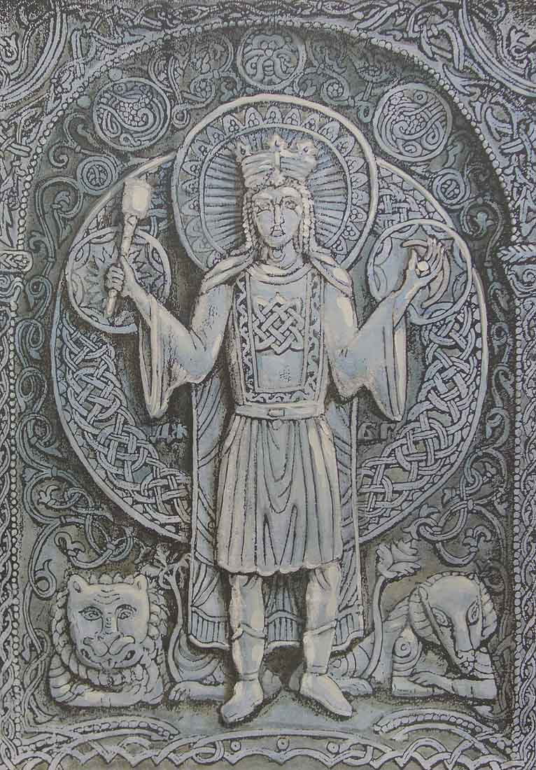Реферат слов янськие боги 1224