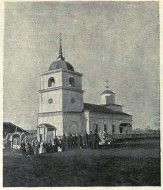 Надеждино. Церковь Димитрия Солунского
