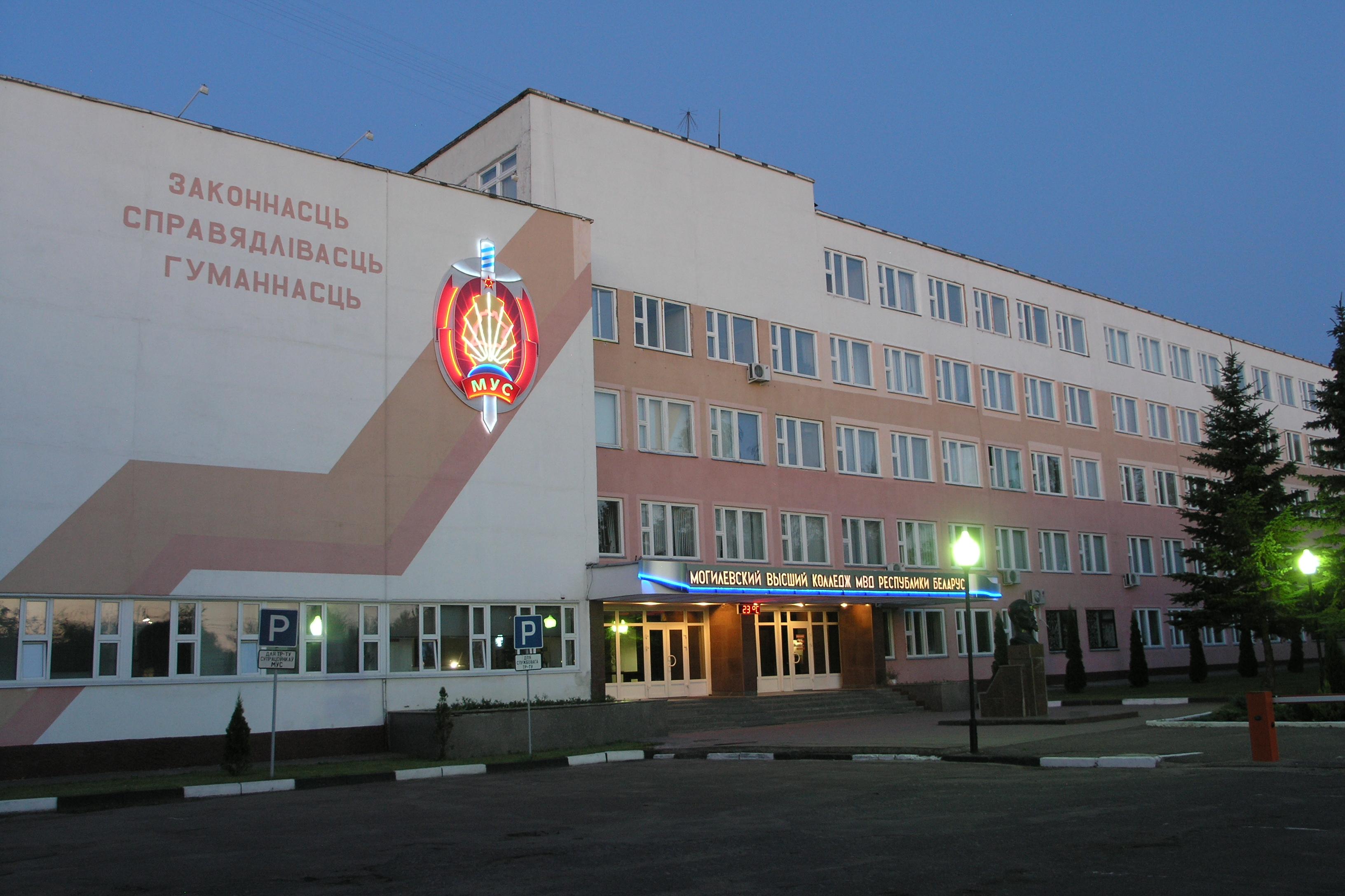 МВД: Заключенные Жодинской тюрьмы регулярно принимают пищу