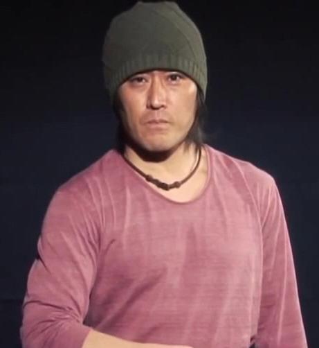 Seiji Takaiwa net worth
