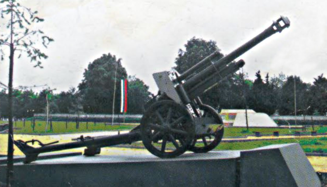 German 10.5 cm leFH 18/40 howitzer (dating from World War II), employed as a monument on the site of the World War I Battle of Turtucaia.