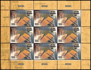 File:2008. Stamp of Belarus euro-02.jpg