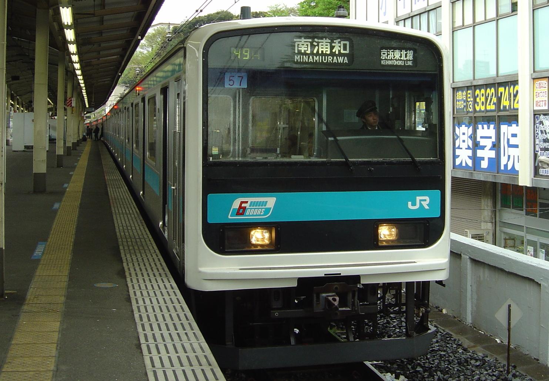 File:209系京浜東北線.jpg