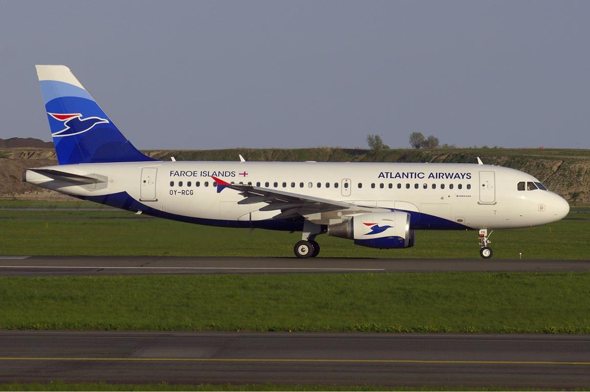 La compagnie aérienne Atlantic Airways (Atlantic Airways). Site officiel.