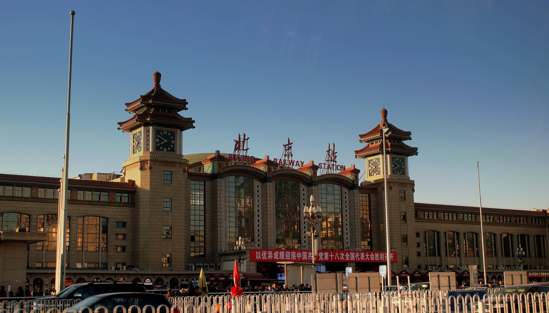 Beijing collegamento