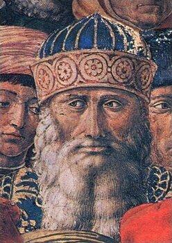Gemistus, Georgius