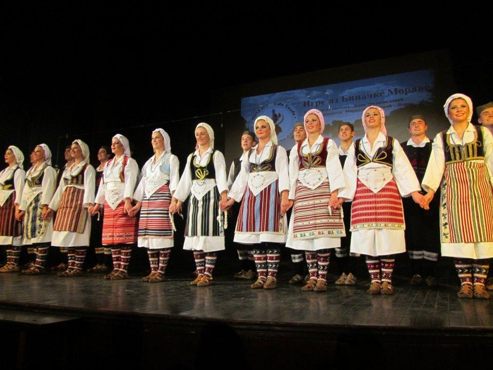 KUD Mladost Nova Pazova - Wikipedia, slobodna enciklopedija ...