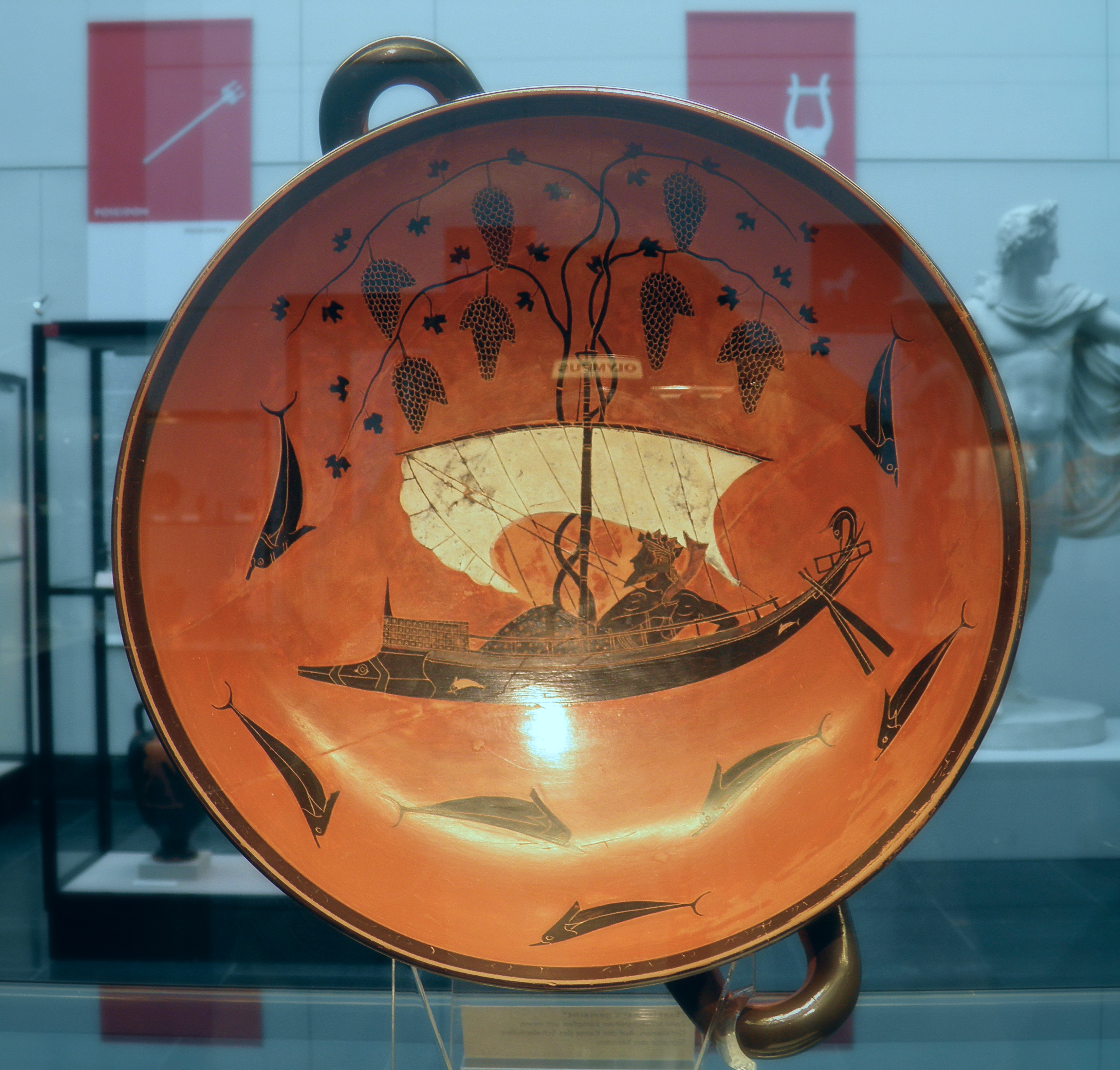 Greek Wine Drinking Cup With Boats