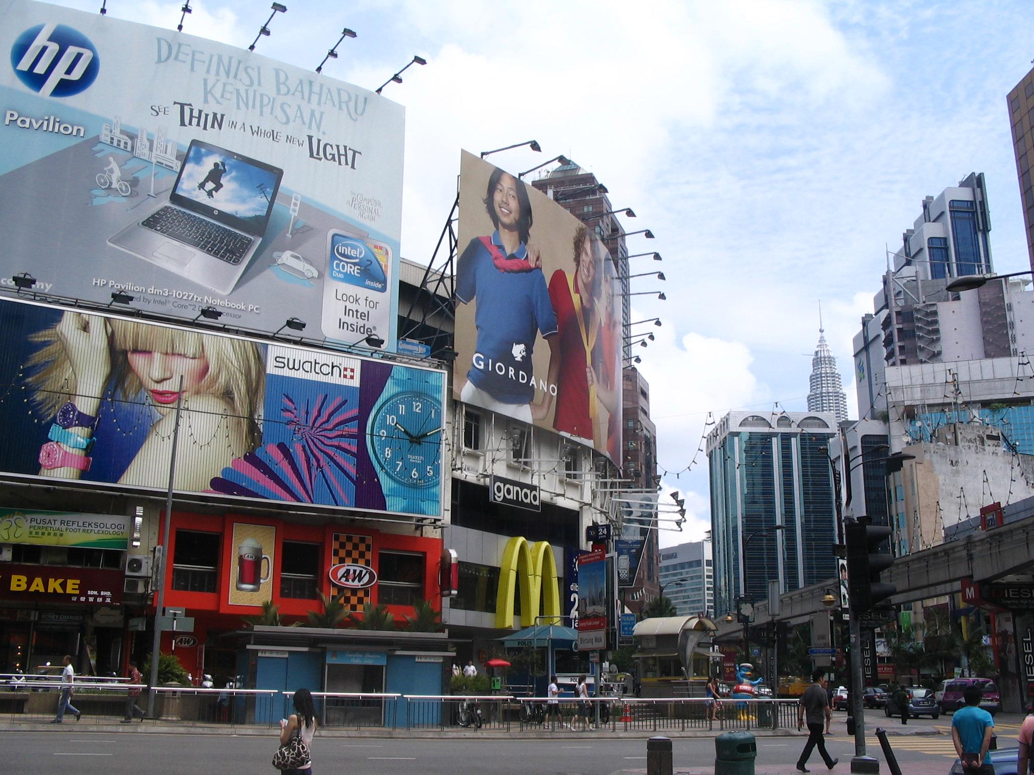 Bukit Bintang Wikipedia