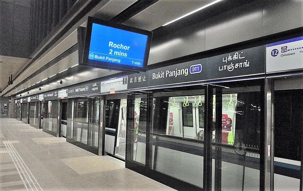 Singapore's MRT Downtown Line Bukit Panjang Station. Image captured by SGaporean on December 5, 2015 and sourced from Wikimedia Commons.