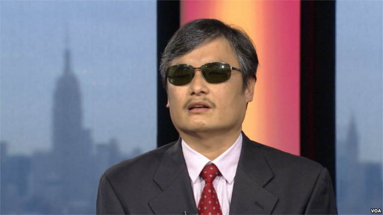 File:Chen Guangcheng from VOA.png