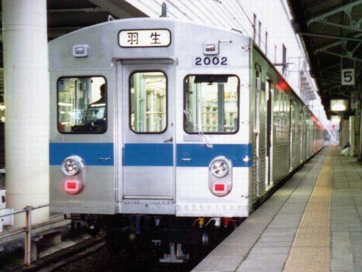 Chichibu Railway 2000 Series Wikipedia