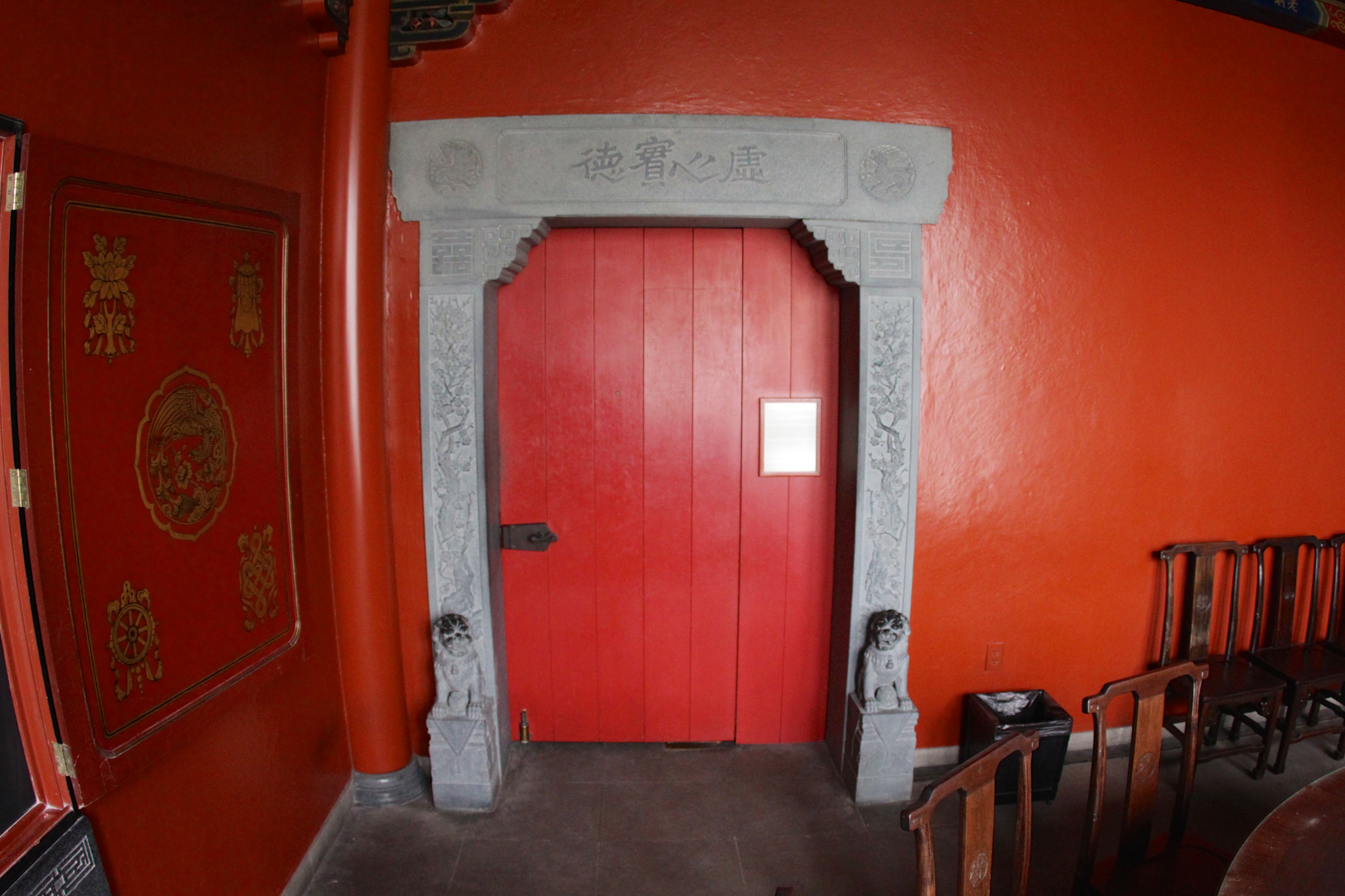 File:Chinese Room- Red door (14004171706).jpg - Wikimedia ... - photo#6