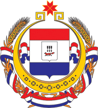 File:Coat of Arms of Mordovia.png
