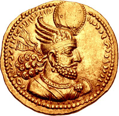 Coin of Bahram II cropped Herat mintjpg