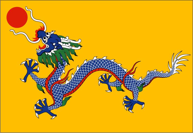 Dragonflag