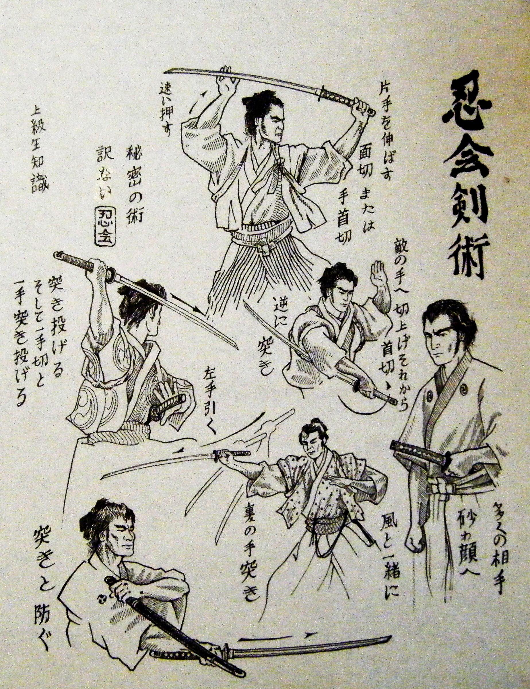 Tsurugi Sword - Samurai Swords Store