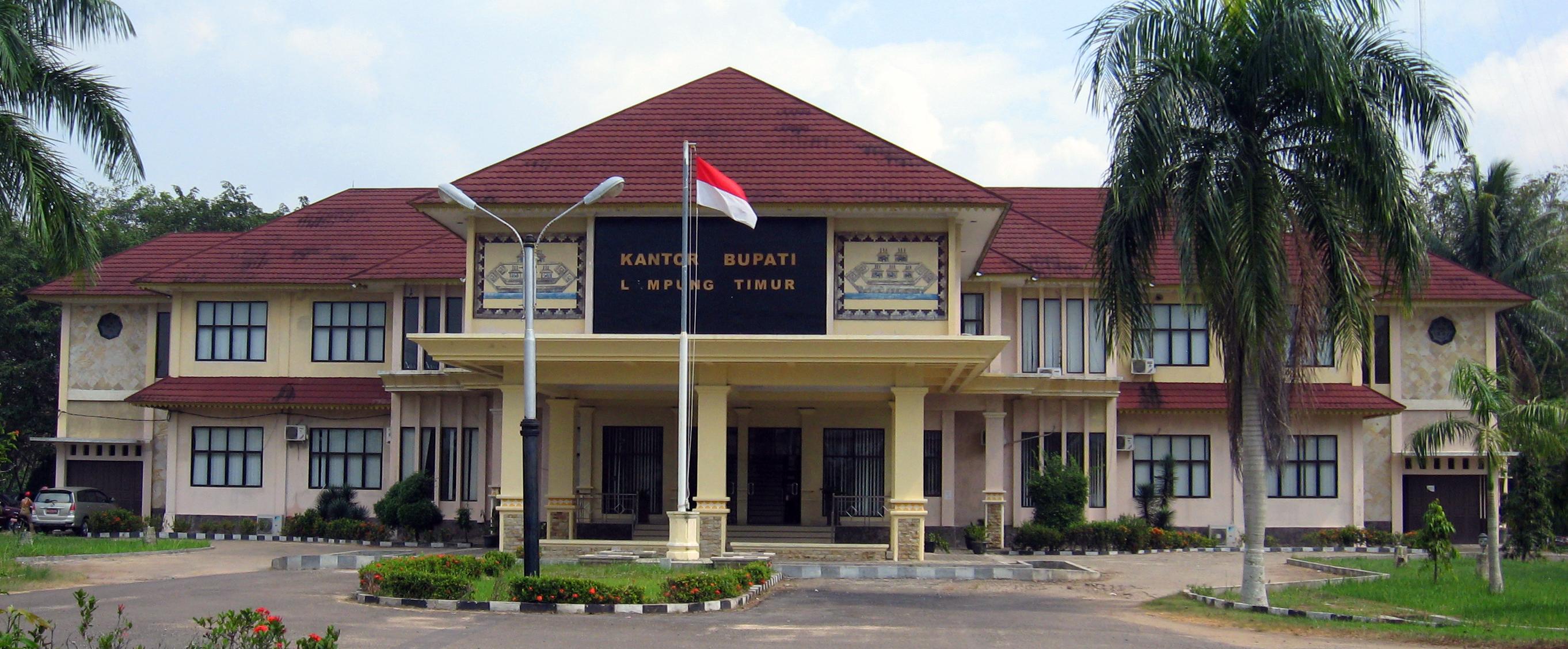 East Lampung Regency Wikiwand