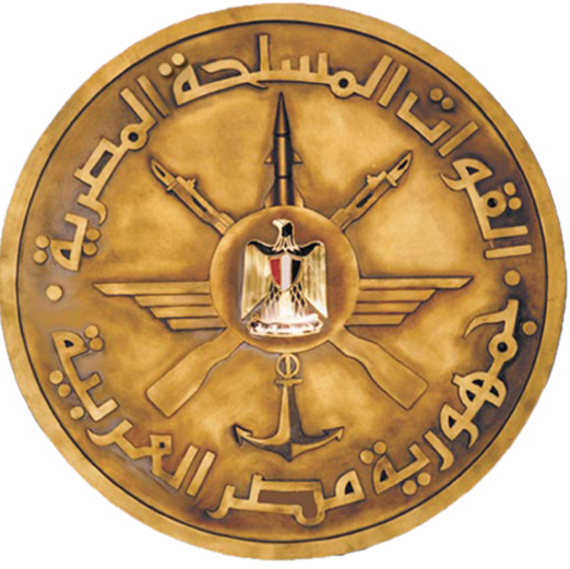 Egyptian Armed Forces Wikipedia