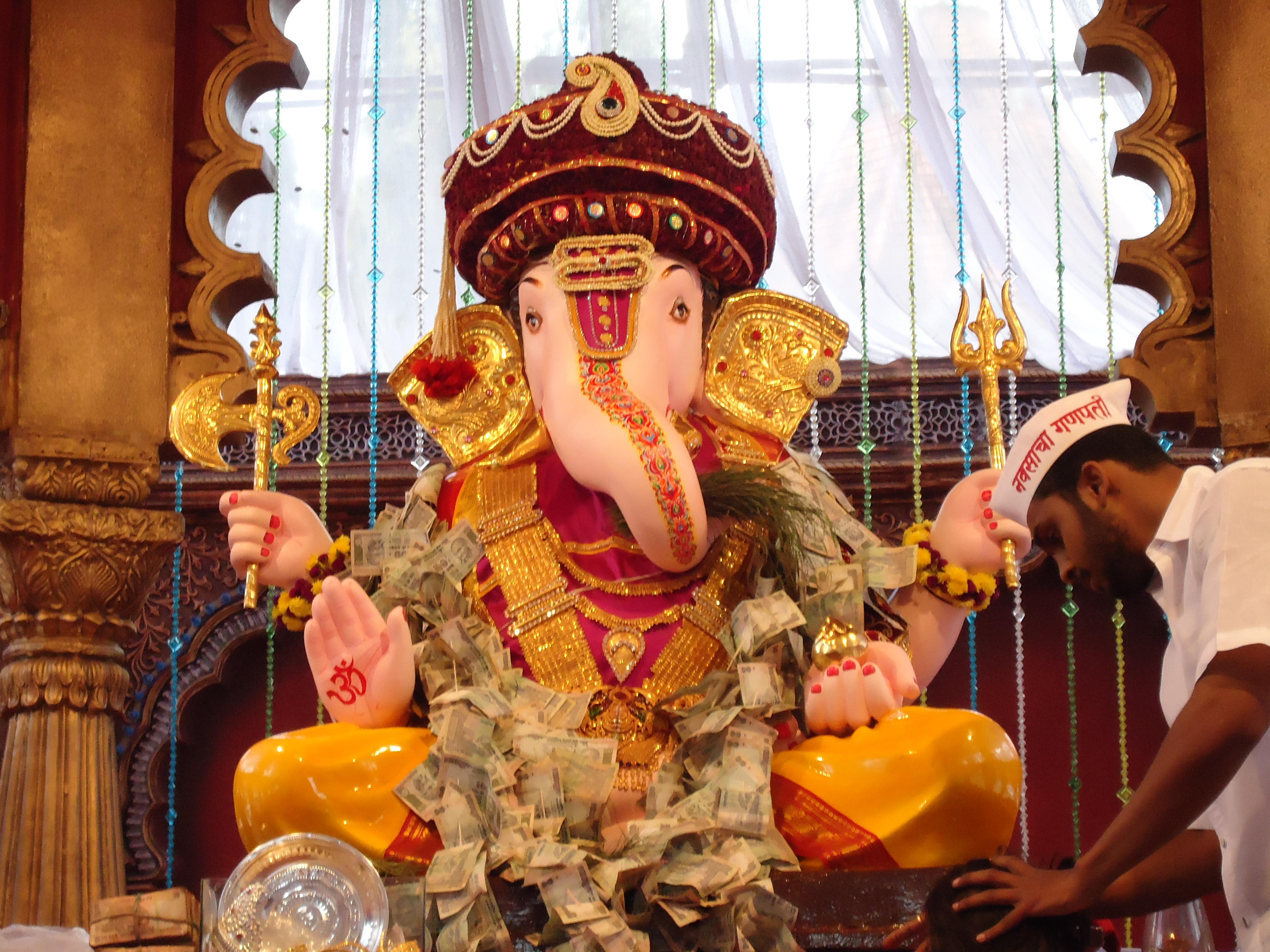 Ganesha Build
