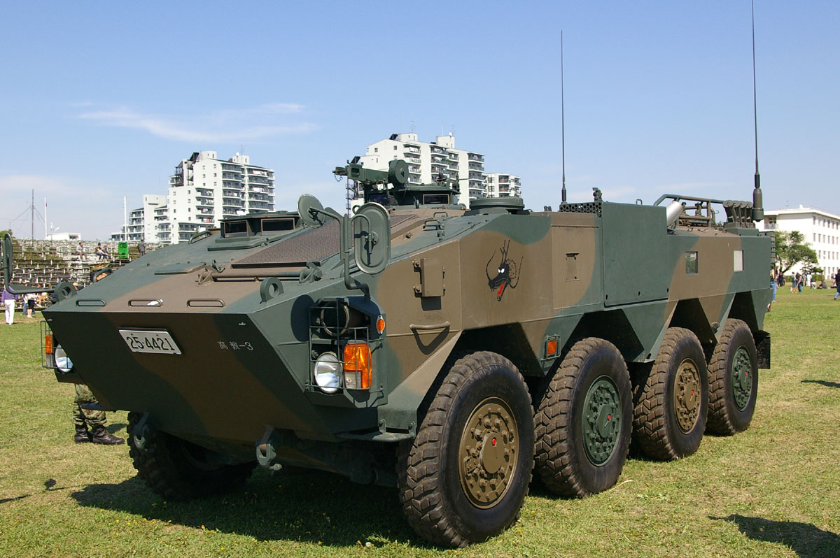 http://upload.wikimedia.org/wikipedia/commons/a/a7/JGSDF_APC_Type_96_at_JGSDF_Camp_Shimoshizu_02.jpg