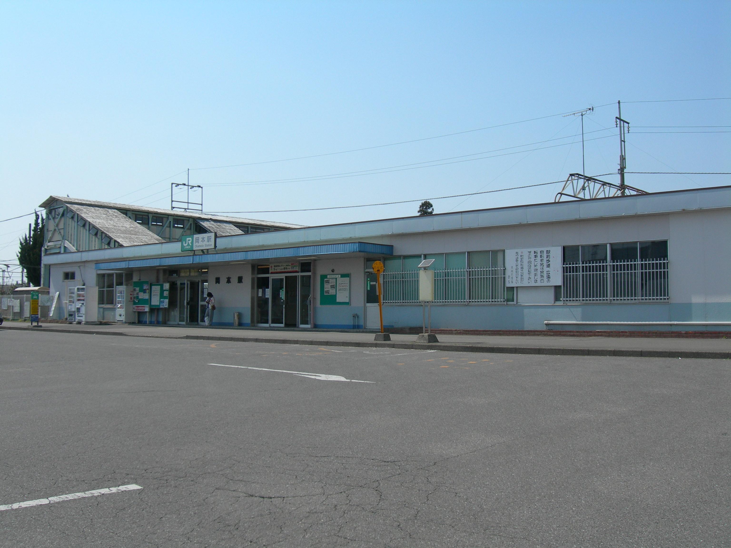 오카모토 역 (도치기현)