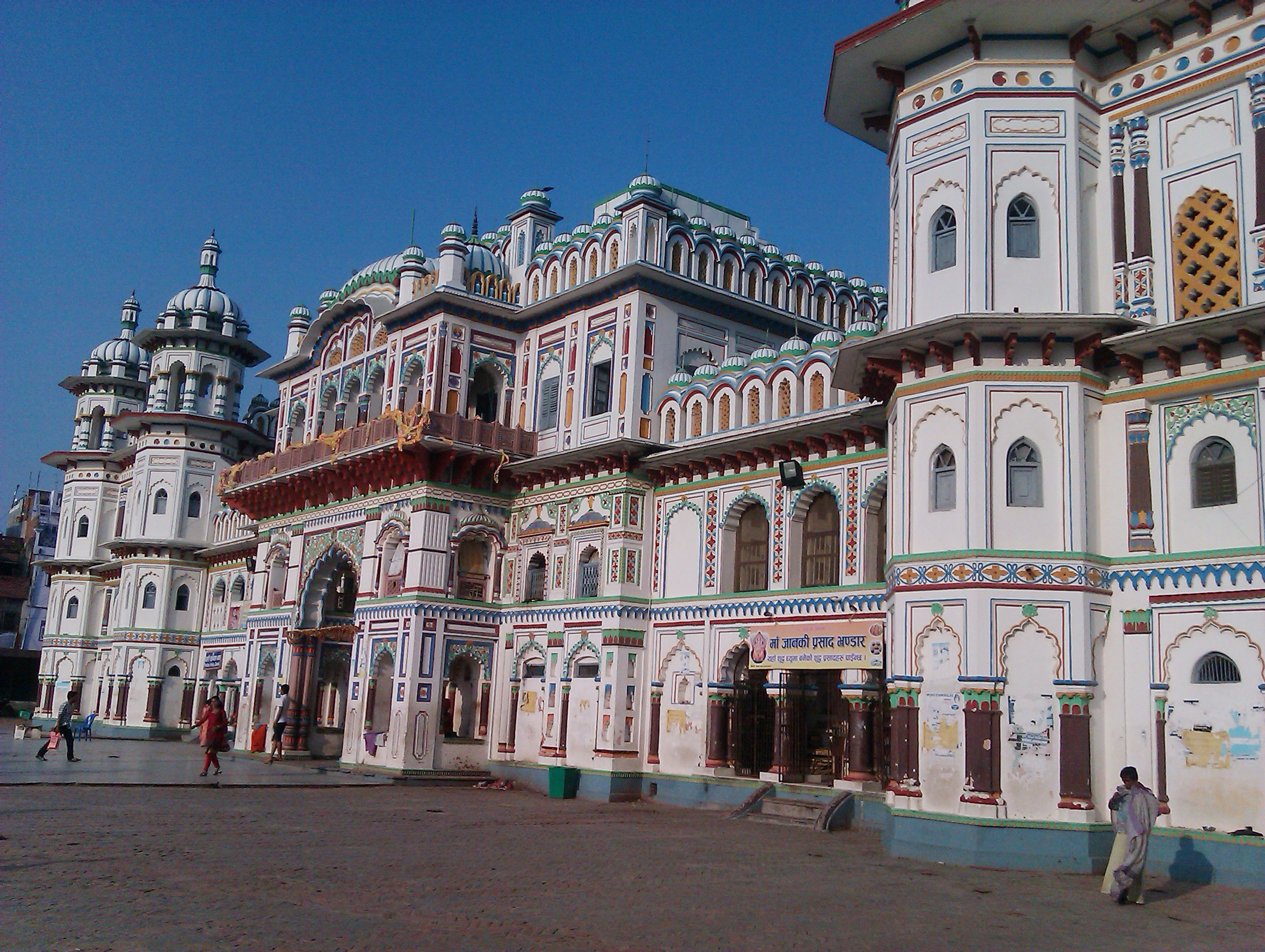 Janakpur Nepal  city photos : Description Janaki Mandir of Janakpur, Nepal