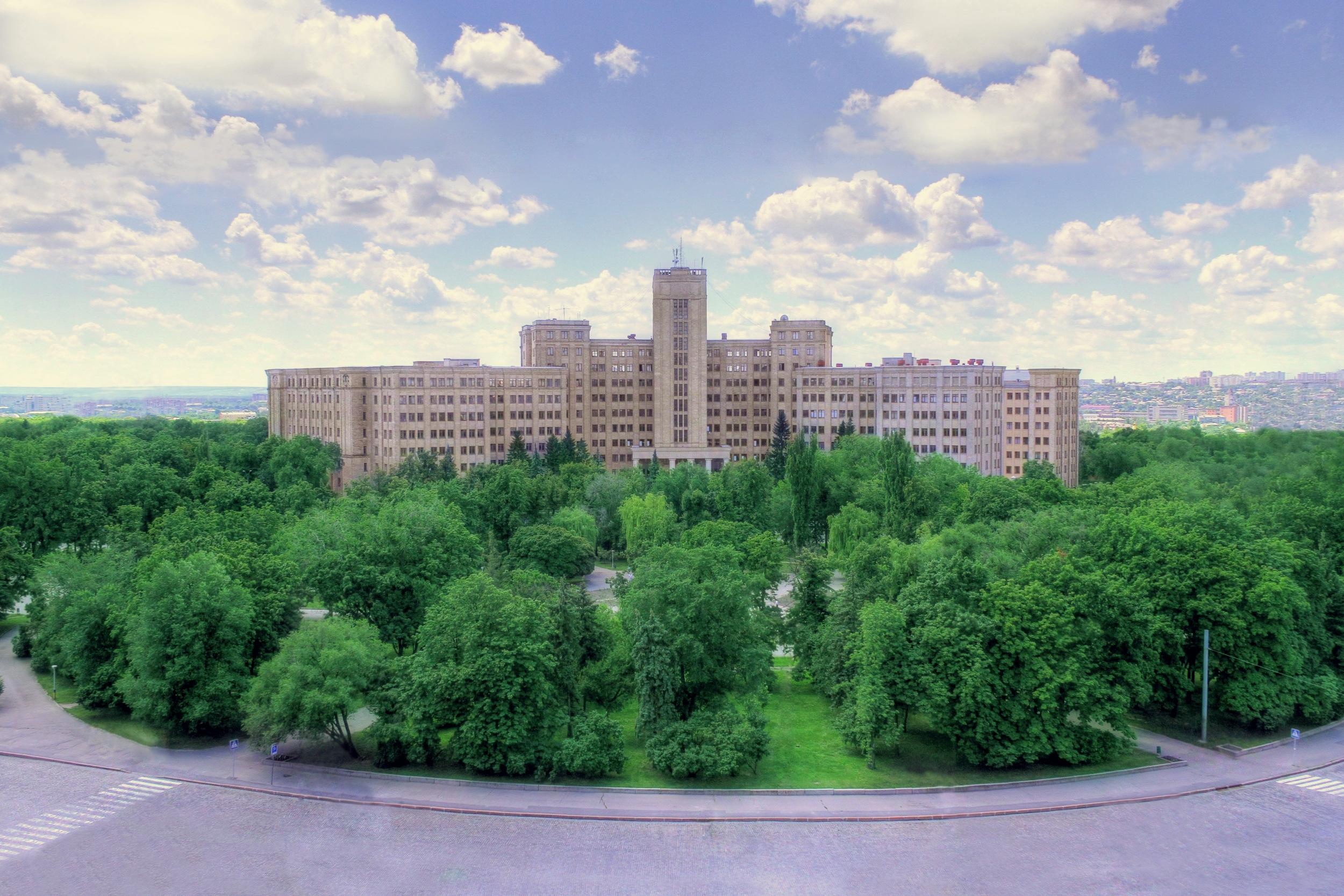 image of University of Kharkiv