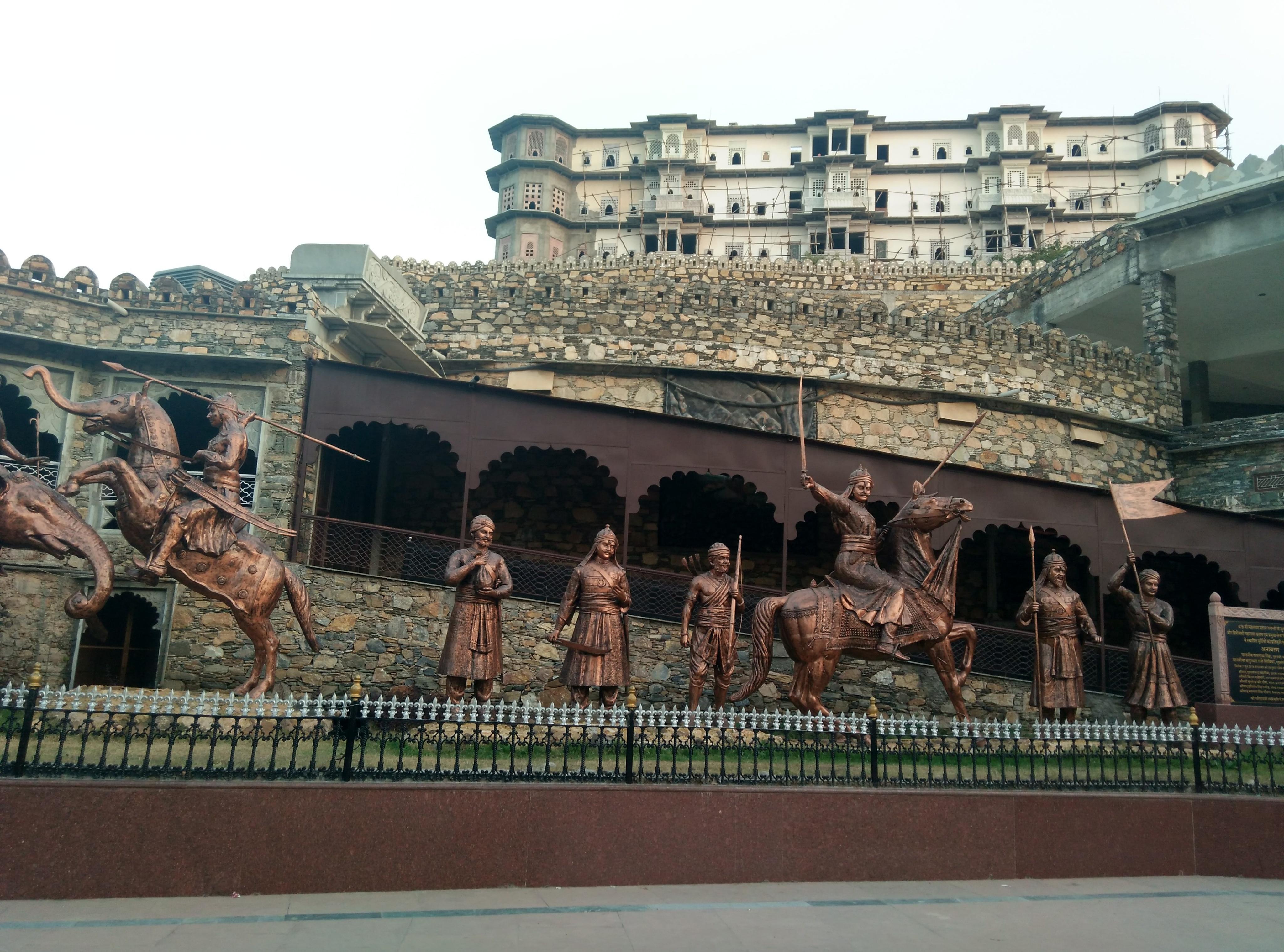 A click of Maharana Pratap Jayanti Museum