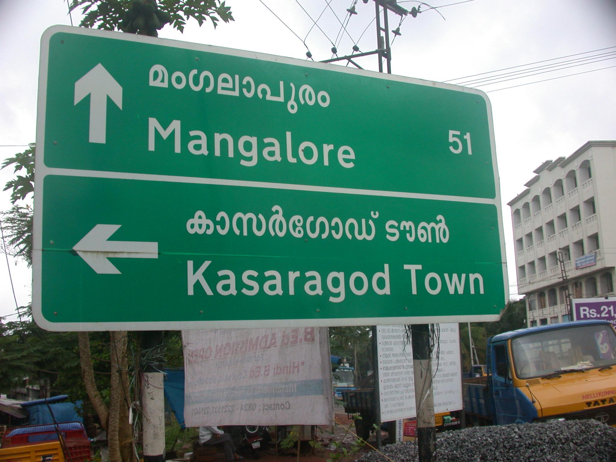 「wikimedia bilingual signboard」的圖片搜尋結果