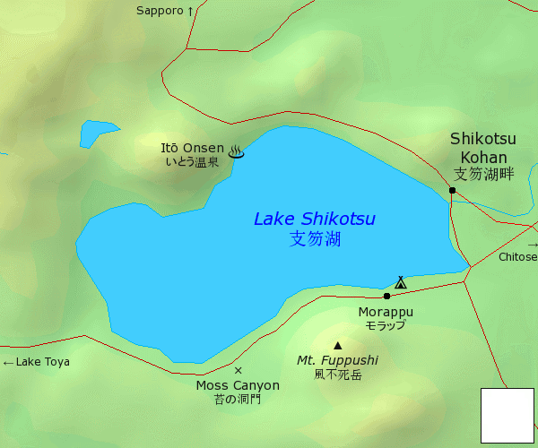 Shikotsu-Toya National Park – Travel guide at Wikivoyage